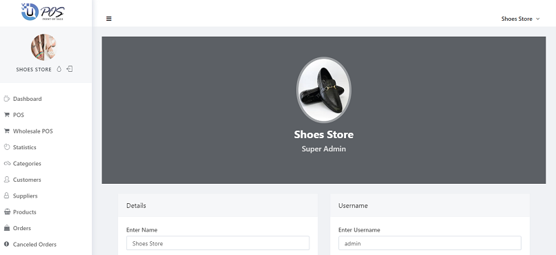 Grow Your Shoes Store Business with U POS Point Of Sale